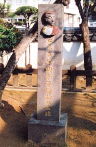 naga_02.jpg